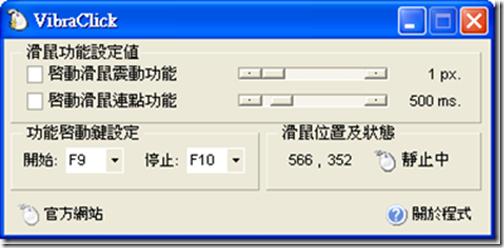 5e6f3a6236c55d5bf584bba1344ff4d7