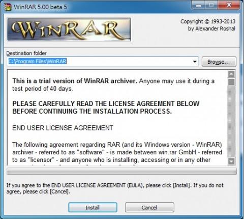 WinRAR 繁體中文版 5.0